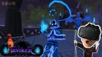"""【VR游戏室】《祈求者 VR》——精灵巫师养成日记, 开启""""鬼画符""""的新境界!(inVokeR)虚拟现实"""