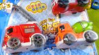 欢乐汽车玩具视频  挖掘机搅拌机卡车工程车 汽车总动员