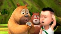 熊出没之熊熊乐园 熊大光头强骑大象第155期筱白解说