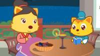猫小帅古诗 第18集 游子吟