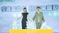 成龙刘涛倾情献唱 《英伦对决》推广曲