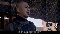 《乔家大院》陈建斌家里的店铺被发现卖假,他知道后亲自出来道歉