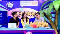 2018考研英语大纲解析——唐迟 董仲蠡 田静