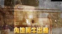 黄牛iPhone X订金6000元总价炒至2万