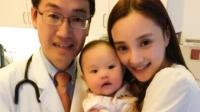 vlog遇见崔玉涛: 一个男人凭什么成为育儿男神?