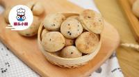 【罐头小厨】免发酵的麻薯面包 也可以又软又Q到犯规#校园酱#