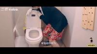 震惊! 殿下居然在厕所找到了他的小~可~爱~