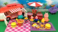 粉红小猪佩奇乔治一家野餐