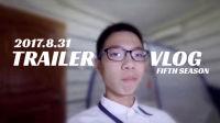 VLOG-126 预告-第五季会发生些什么