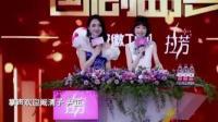 尹正张若昀在《国剧盛典》舞台现场激烈对戏