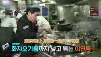 中韩美食争霸, 不会颠勺的韩国厨师做川菜赢了四川师傅, 韩国评委笑了!