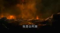 【谷阿莫】5分鐘看完2017楊洋弄瞎妳的電影《三生三世十里桃花》