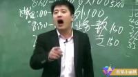 张雪峰讲985高校, 像说相声一样就把知识传递了, 佩服佩服