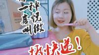 【唐爆爆】日常手撕快递2(附赠蛋黄酥吃播)