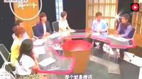 韩国节目: 嘉宾说韩国第一三星只是中国腾讯价值的一半, 现场韩国女明星们合不拢嘴!
