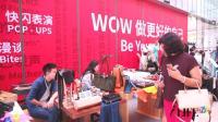 """天桥艺术中心成功举办""""WOW世界女性艺术节"""""""