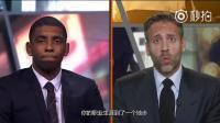 全程犀利! 欧文黑脸怼ESPN.ESPN问: 为何交易没有通知詹姆斯? 欧文: 我为什么要跟他说?