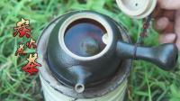 柴火炉做饭后剩下的木炭怎么处理? 看驴友炭火煮茶, 户外还能这样