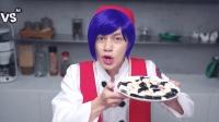 小当家的熊猫豆腐改良成豆腐花, 忍术继续上线!