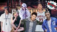 中国有嘻哈第一季超好听歌曲合集 潘玮柏pg one gai一次听个够!