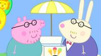 小猪佩奇 粉红小猪 粉红猪小妹 乔治佩奇猪收集奶酪饼干和螺丝钉★