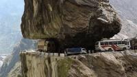 世界最难修的公路: 2万中国人修了10多年, 中巴共建的超级工程