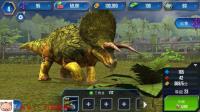 《侏罗纪世界恐龙第3期 三角龙VS梁龙》儿童游戏 糯米解说