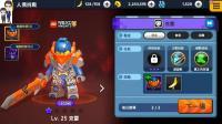 乐高探索和收集第62期: 火山怪物★积木玩具游戏