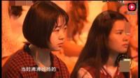 女大学生揭穿老师的秘密, 嘉宾听后惊诧万分, 涂磊发飙当场大骂