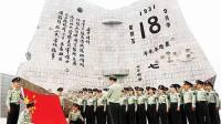 86年前, 日本陆军踏入中国大地, 今天中国海军踏入日本海