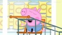 小猪佩奇第6季中文版9