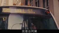 【谷阿莫】5分鐘看完2013賺洨輽霮錢的電影《华尔街之狼》