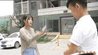 贵州话:土豪用20万改变了一对热恋情侣的人生观