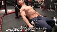 【Jeff】6分钟肌肉酸痛系列-肩部训练