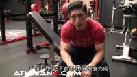【Jeff】6分钟肌肉酸痛-二头肌训练