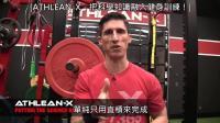 【Jeff合集】6分钟肌肉酸痛系列-徒手背部训练