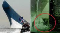 韩公布世越号沉船监控 汹涌海水瞬间涌入