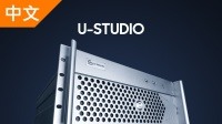 隆重介绍 U-Studio | 三维虚拟演播室 字幕包装 多摄像机切换系统