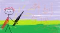 【红叔】神剑创造者成神日记 Ep.1 直播实录丨我的世界★Minecraft