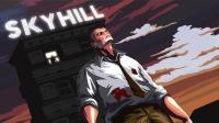 【逍遥小枫】速度流, 挑战黑客帝国实验室! | 天空之山(skyhill)#5