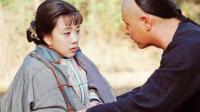 《那年花开》黑化吴漪因爱生恨陷害周莹, 原来她是剧中最坏之人