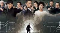 《使徒行者2》震撼热播, 港产警匪剧最新标杆