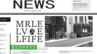 AE视频特效软件创建视频报纸转换取镜头效果-入门教程
