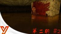 痛苦之地 #2 丨 恐怖游戏实况攻略解说1080P 丨 阴森的矿井阴谋论 丨第二期