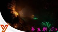 痛苦之地 #3 丨 恐怖游戏实况攻略解说1080P 丨 死亡列车之没有终点站 丨第三期