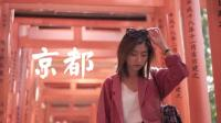 京都逛吃丨Travel with Savi #11丨Savislook