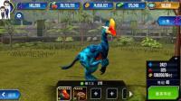 侏罗纪世界游戏第482期: 六星镰刀龙★恐龙公园