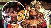 《西游谜中谜》第198话 太上老君的神仙帝国: 被骗的为何总是妖精
