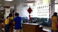 【金萍 迷你Vlog】医院体检最难熬的项目 012