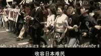 日本沉到海里喂王八, 难民逃到美国中国被驱逐, 大快人心啊!